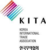무역협회, 18일 CSIS와 남북 정상회담 현안점검 콘퍼런스
